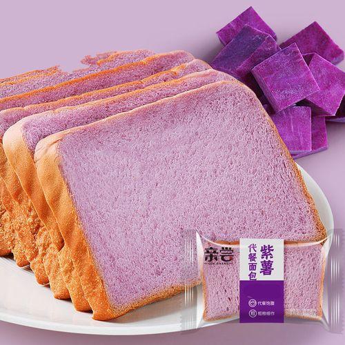 黑麦吐司粗粮面包早餐多规格 紫薯代餐吐司 5袋