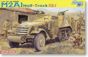 预订 威龙 6329 二战美国陆军 m2/m2a1半履带装甲输送