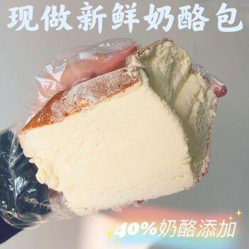 【正宗奶酪包】现做夹心乳酪原味可可抹茶奶酪包甜点儿童早餐面包