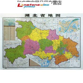 湖北省地图 76*106厘米