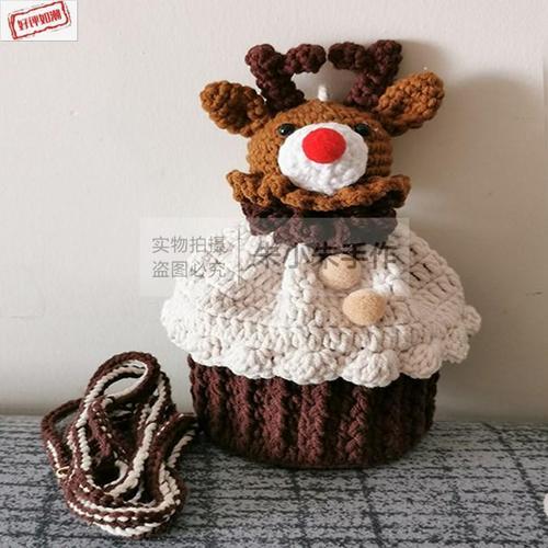 蛋糕钩针手工编织包成品树手作袋成品包苹果包成品老人圣诞