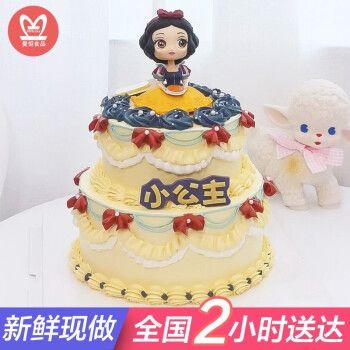 网红简约复古儿童生日蛋糕双层女孩女生同城配送当日送达全国订做预定