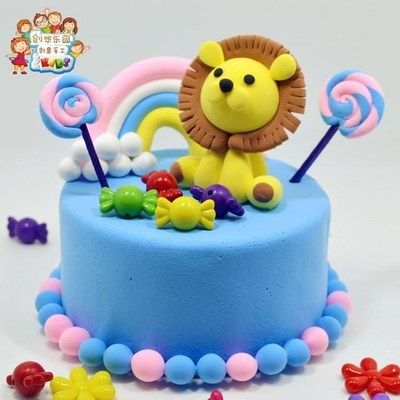 儿童做蛋糕玩具 手工制作材料包彩泥超轻粘土手diy工具幼儿园.