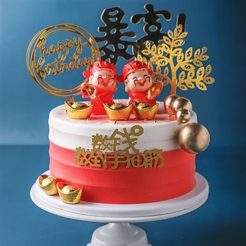 蛋糕样品圆形模型12寸生日蛋糕流行主题设计.宫u廷格格西点有趣