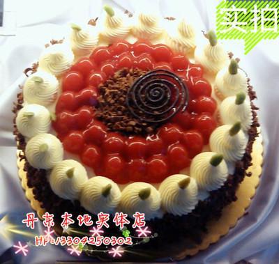 【实物拍-黑森林6寸】丹东订好利来生日蛋糕 东港凤城