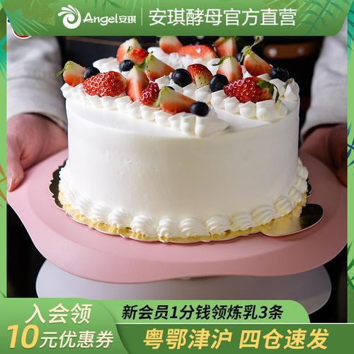 百钻裱花台家用生日蛋糕奶油挤花转盘带防滑圈转台裱花盘烘焙工具