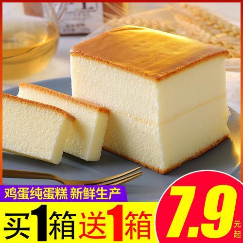纯蛋糕面包整箱早餐营养手工鸡蛋糕点速食懒人健康小