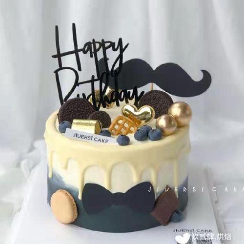 男神爸爸蛋糕装饰黑胡子插牌 生日快乐亚克力父亲节