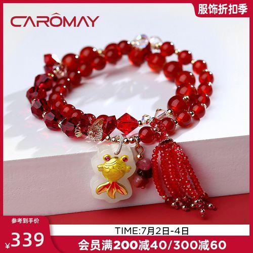 caromay好运锦鲤红玛瑙手链女复古中国红双层叠戴手饰