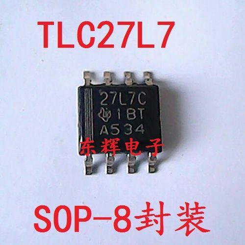 贴片ic tlc27m7c  tlc27l7c tlc27l7i  双运放芯片 sop-8 可直拍