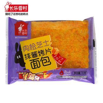 长乐香村抹酱烤片面包海苔肉松芝士蛋黄岩烧乳酪酸奶整箱早餐10片