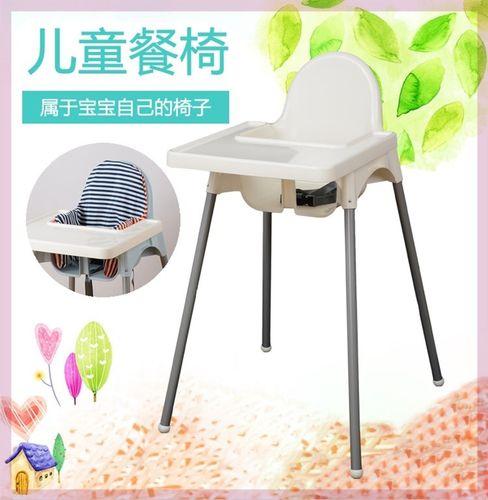 两用坐款小桌椅矮一岁简易餐宝宝儿童夏高脚椅北欧矮