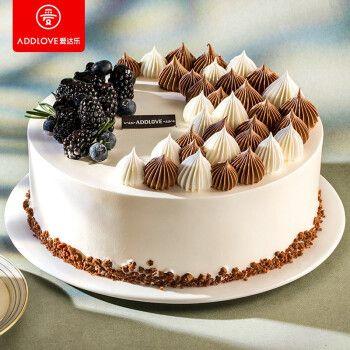 爱达乐生日蛋糕预订多种水果蛋糕儿童老人祝寿蛋糕8寸