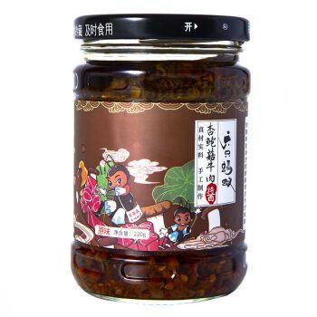 六只蚂蚁彩椒酱网红香菇牛肉拌饭酱五香香辣拌面酱香椿辣椒酱红油五