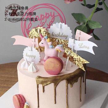 生日蛋糕装饰网红蛋糕主题气球火烈鸟生日蛋糕独角兽蛋糕装饰套餐羽毛