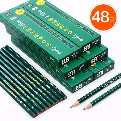 中华牌绘图铅笔学生儿童铅笔 hb美术素描书写铅笔48支