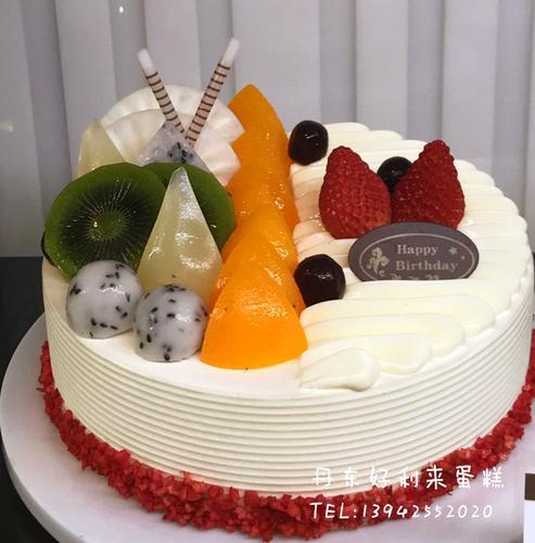 【红色诱惑】丹东本地订好利来生日水果蛋糕/东港凤城