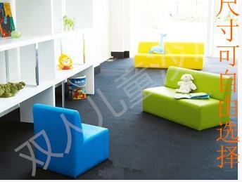 异形沙发弧形沙发影院幼儿园培训机构大厅前台休息区