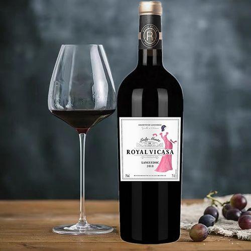 干红葡萄酒法国原瓶进口朗格多克aop级15度西拉黑歌海娜红酒单支整箱