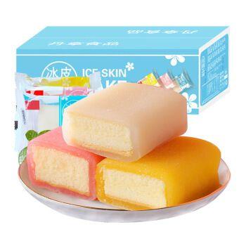 网红零食早餐速食懒人面包整箱充饥夜宵小吃休闲食品 芒果味冰皮蛋糕