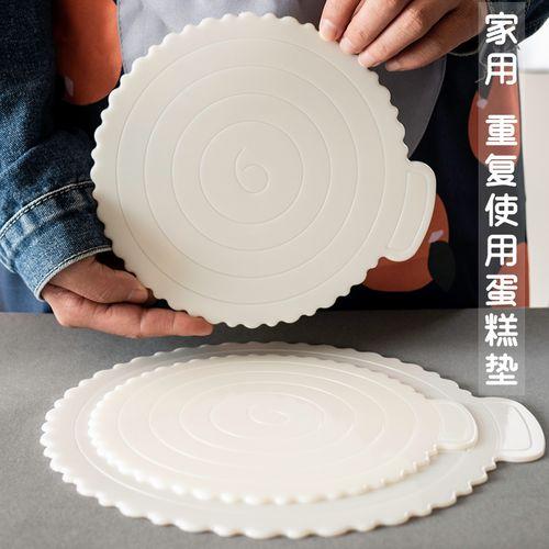 生日蛋糕托底垫家用可水洗反复使用塑料垫片6/8/10寸