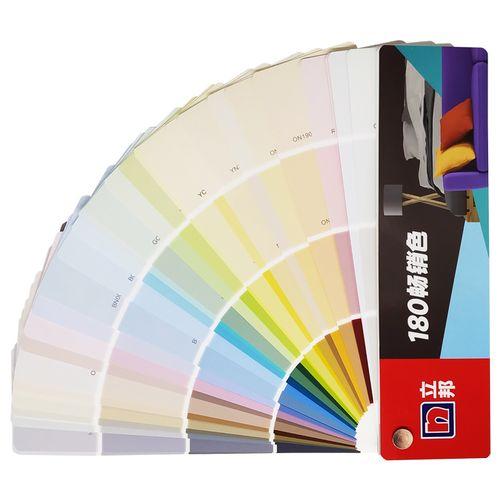 立邦2020新版梦幻千色色卡装修油漆涂料色卡180畅销色乳胶漆调色