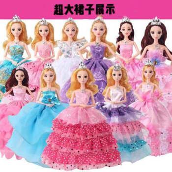 芭比娃娃的鞋子衣服随机婚纱裙短裙换装礼服衣服裙子配件10件一包 15