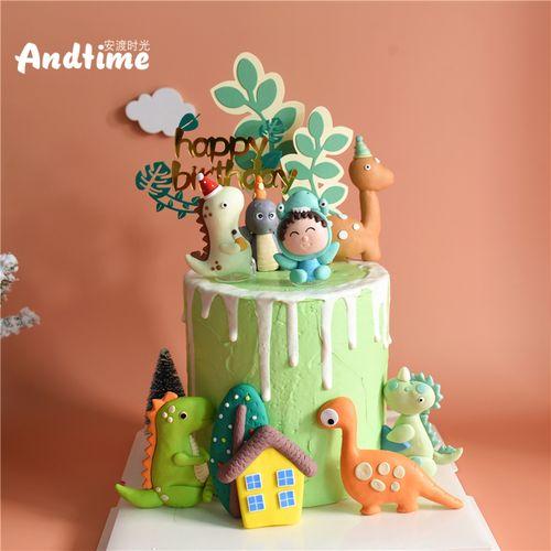 男孩软陶恐龙儿童节卡通可爱插件甜品台烘焙蛋糕装饰