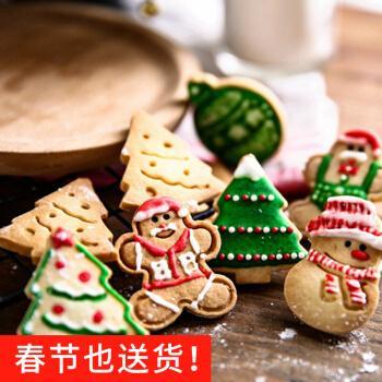 圣诞节姜饼人老人圣诞树饼干模具diy4件套翻糖饼干切