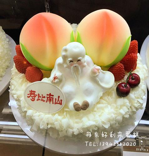 新款寿星公丹东同城订好利来祝寿桃蛋糕速递新区东港