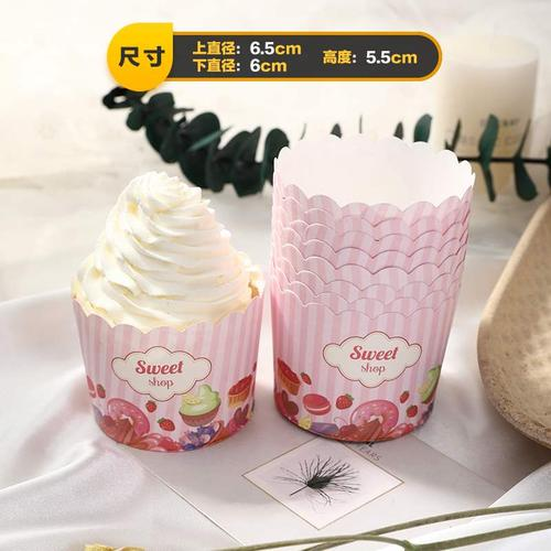 纸杯蛋糕纸杯 杯子蛋糕纸杯马芬杯耐高温烘焙蛋糕面包