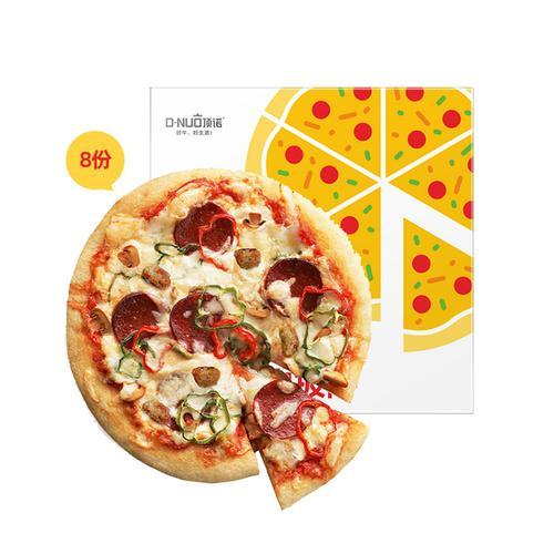 4--【顶诺】意式风味牛肉披萨165g8份6英寸