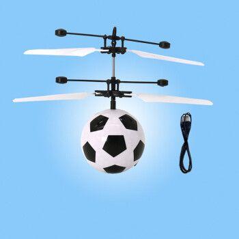 魔幻足球飞行器(送遥控器+充电线)