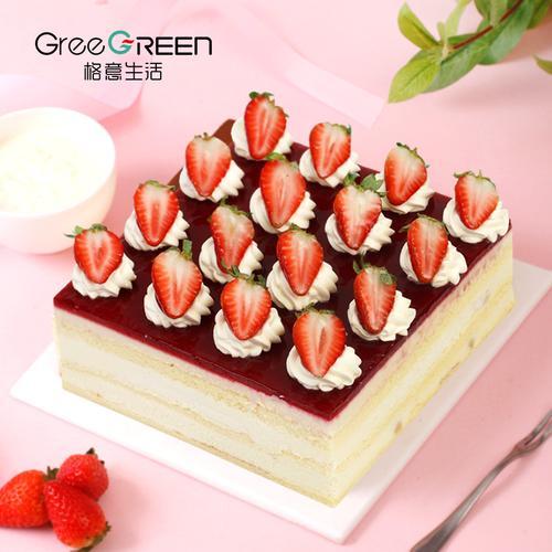 格意生活 水果芙莲慕斯蛋糕 经典水果儿童生日蛋糕