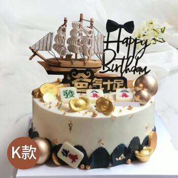 新鲜现做父母蛋糕创意定制生日蛋糕送爸爸妈妈祝寿全国同城配送广州