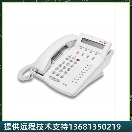 avaya 6408d+ 电话机经典专用来电显示话机 (灰/白)色