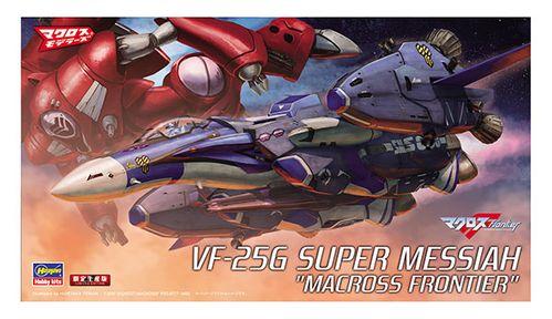 hasegawa vf-25g 超时空要塞f 超级弥赛亚 拼装模型