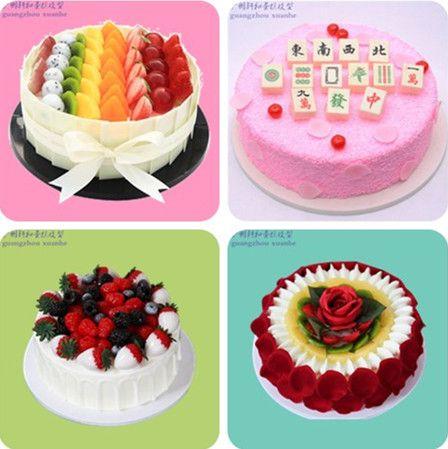 轩和蛋糕模型新款精美欧式水果祝寿开业生日橱窗仿真