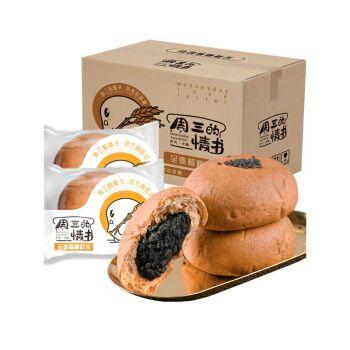 全麦粗粮欧包黑芝麻夹心面包饱腹代餐零食小吃早餐整箱 黑芝麻全麦