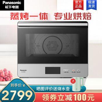 松下(panasonic)蒸烤箱台式电烤箱蒸烤一体机家用烤箱