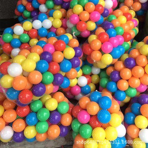 厂家海洋球彩色波波球儿童帐篷球池加厚海洋球网袋