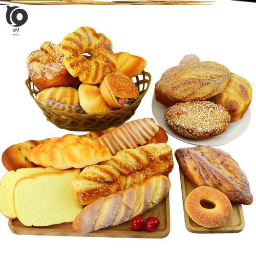 黑麦新款糕点宴会大面包法式面包仿真模型道具店食物