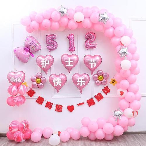 12主题墙装饰护士节舞台装扮签到墙气球蛋糕