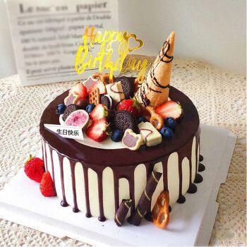 芙瑞多 巧克力6寸蛋糕生日儿童祝寿聚会预定新鲜奶油