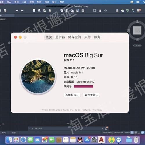 高档1苹果笔记a电脑ckd for mac系统远程安装软件nmac