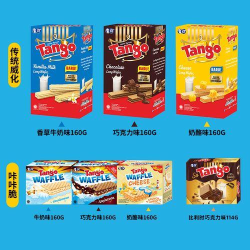 咔咔脆系列】巧克力味2盒+奶酪味1盒