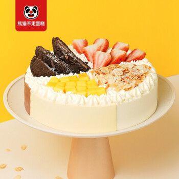 熊猫不走 四大美人 2磅 草莓芒果榴莲巧克力 下午茶慕斯生日蛋糕 广州