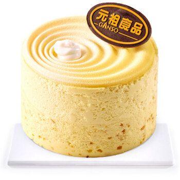 元祖 ganso 蛋糕点心零食小西点 圆形小慕思柳橙味