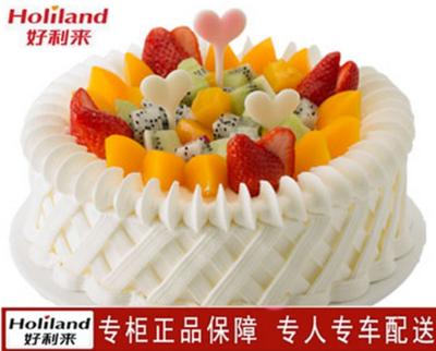 大连好利来蛋糕专卖店花漾甜心生日蛋糕水果蛋糕大连