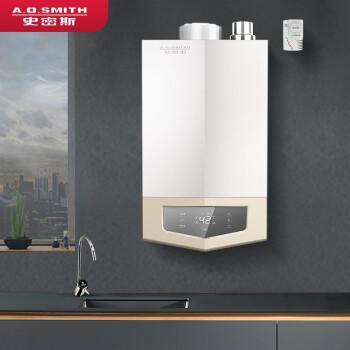 smith)24升零冷水燃气热水器 大升位恒温精控 家用天然气 jsq48-mjsx